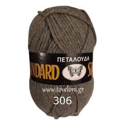 Νήμα για πλέξιμο Standard Χρώμα 306