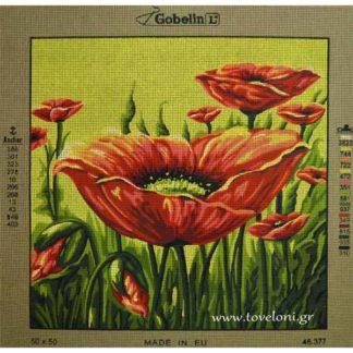 Κέντημα Λουλούδια 46377