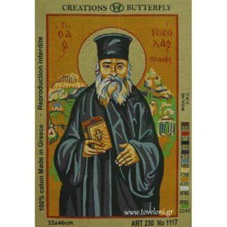 Κέντημα Άγιος Νικόλαος 1117