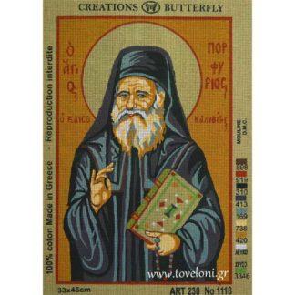 Κέντημα Άγιος Πορφύριος 1118