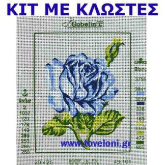 Κέντημα Κιτ Μπλε Τριαντάφυλλο 43101