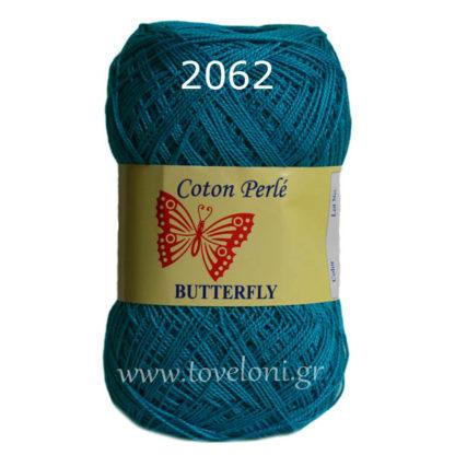 Νήμα για πλέξιμο Coton Perle Χρώμα 2062