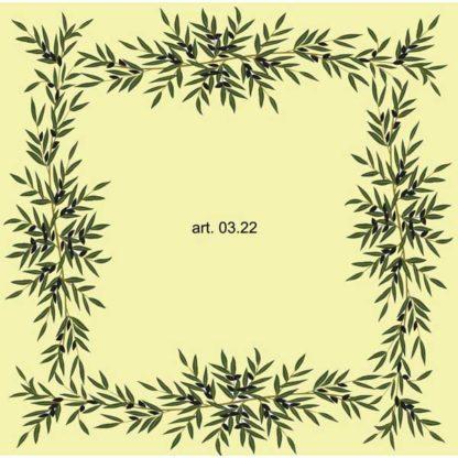 Κέντημα Καρέ 0322 Φώτο 4