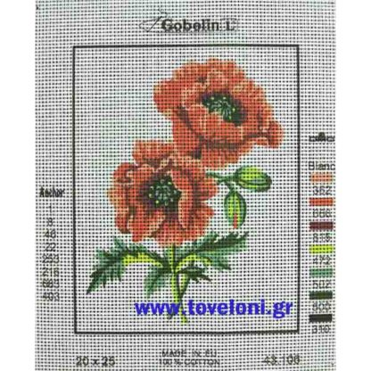 Κέντημα Κιτ Λουλούδια 43106 Φώτο 2